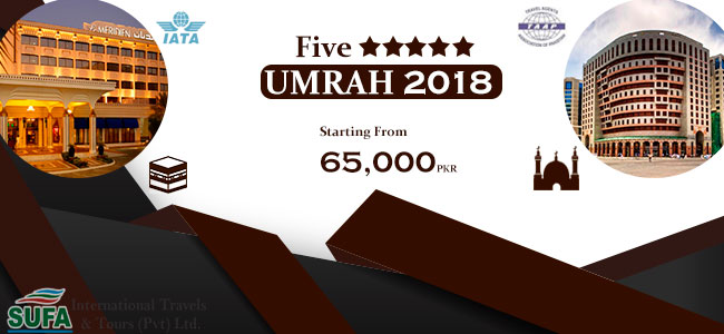 Cost Of Umrah Visa Fees 2019 2020: Best Hajj 2019 Prices And Packages In Pakistan